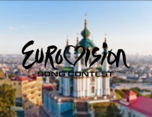 Евровидение 2017 — 62-й конкурс