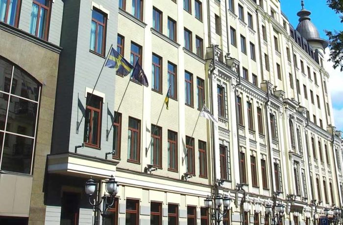 Radisson Blu Hotel 4*