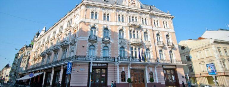 George Hotel 4* (Lviv)