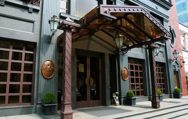 Axelhof Boutique Hotel 5* (Dnipro)