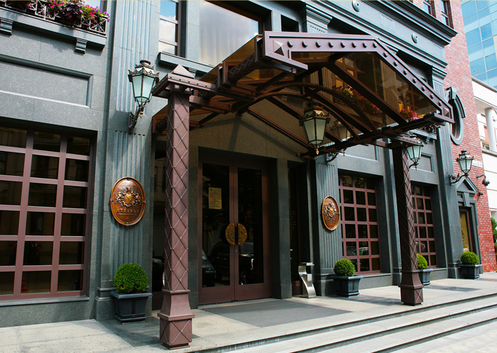 Axelhof Boutique Hotel 5* (Днепр)