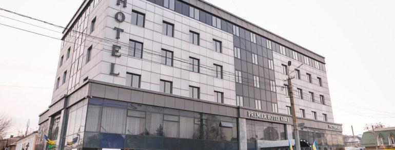 Premier Hotel Abri 4* (Днепр)
